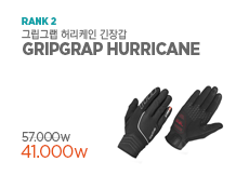 Rank2 그립그랩 허리케인 장갑